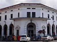 Main Post Office
