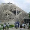 Sardar Patel Planetarium