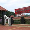 Sathyagraha Memorial At Guruvayur
