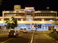 Surat Airport
