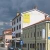 Sezana Main Street