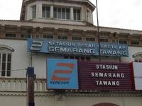 Semarang Tawang Station