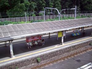 Sendagaya Station