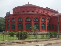 Seshadari Iyer Memorial Hall