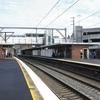 Seven Hills Railway Station