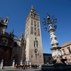 Seville Giralda Tower Front View
