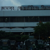 Chittagong Shah Amanat Intl. Airport