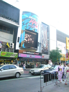 Shaker Screen At Siam Square