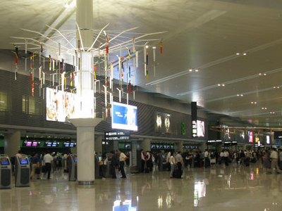Shanghai Hongqiao International Airport Terminal