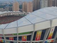 Shanghai Stadium