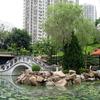 Shatin Park North Garden