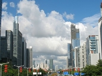 Shenzhen
