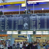 Sheremetyevo Departures Schedule Table