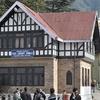 Shimla State Library - Himachal Pradesh