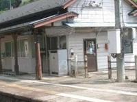 Shimoyui Station