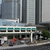 Exterior Of Shinagawa Station