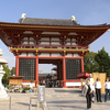 Shitennō Ji