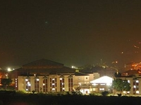 Shri Mata Vaishno Devi University