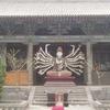 Shuang Lin Temple
