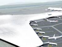 Shenzhen Intl. Airport