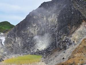 Mount Sibayak
