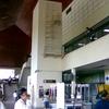 Sibu Airport