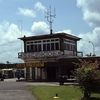 Sibu Airport Control Tower