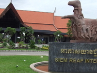 Siem Reap Intl. Airport