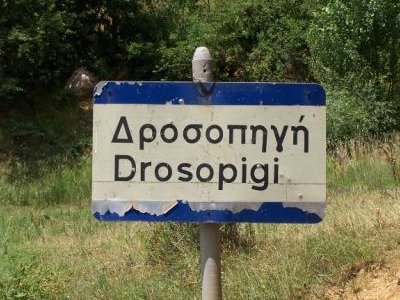 Sign As You Enter Drosopigi Via Florina