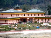 Sikkim Science Center