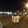 Silverdale Way