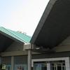 Siu Hong Station