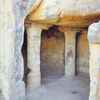 Siyot Caves