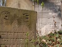 Skwierzyna Jewish Cemetery