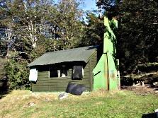 Slip Flat Hut