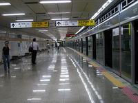 Digital Media City Station