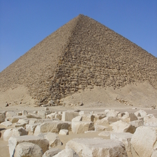 Snofrus Red Pyramid In Dahshur