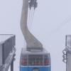 Snow Bird Tram