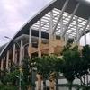 Soeman HS Library