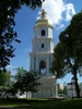 Sophia Bell Tower
