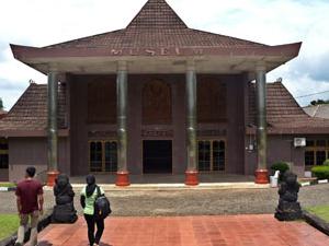 South Sumatra Museum
