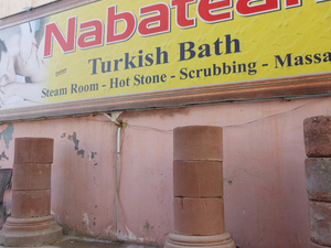 Special Offer - Turkish Bath - Excursion Of The Month Photos
