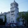 Mariupol City