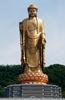 Spring Temple Buddha - Vairocana