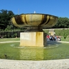 Square Garden Fountain - Vatican