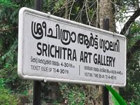 Sree Chitra Art Gallery