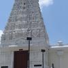 Sri Siva Vishnu Temple