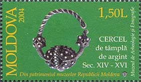 Stamp Of  Moldova Md 4 9 9