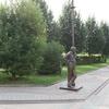 Statue Of Lőrinc Szabó,Debrecen