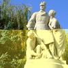 Statues In Kiskunlacháza , Hungary